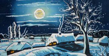 Сочинение Фантастика и юмор в повести Н. В. Гоголя «Ночь перед Рождеством
