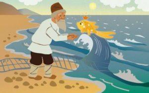 Сочинение на тему сказка о рыбаке и рыбке