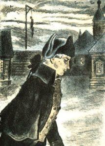Sochinenie Belogorskaya krepost v jizni Petra Grineva