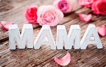 Sochinenie moya mama
