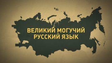 Sochinenie russkij yazyk